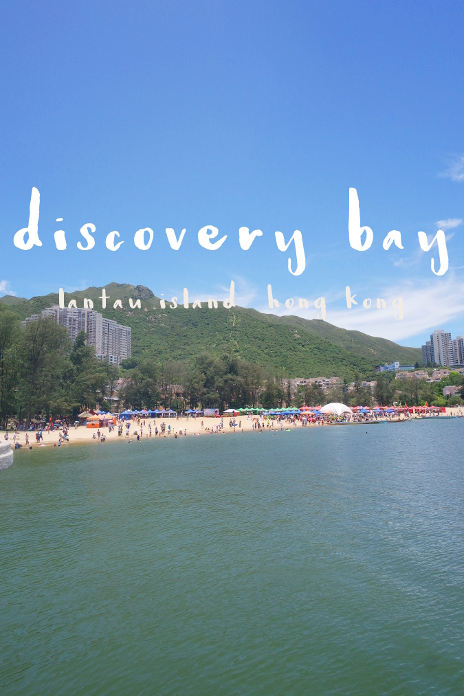 A Day at Discovery Bay