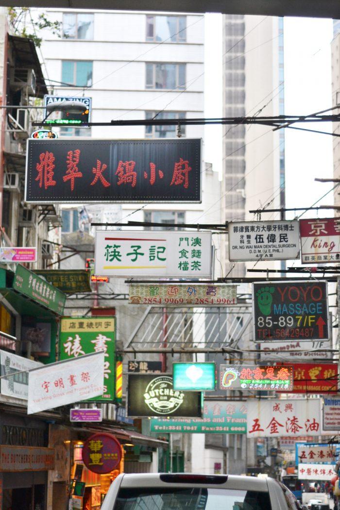 Michelle's Hong Kong Food Map
