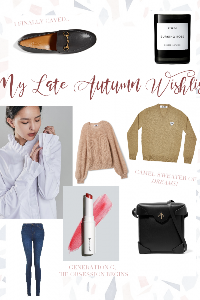 My Autumn Wishlist
